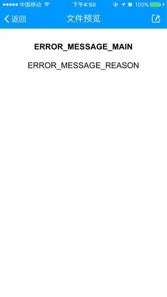 error_message.jpg